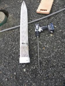 Outlet Baffle Sock Filter